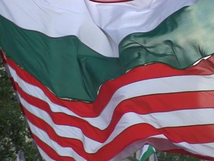 Kelj fel Magyarország!