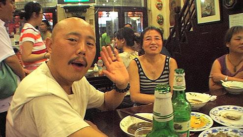 Belsőséges hangulat Pekingben